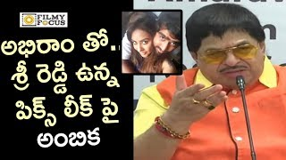 Ambika Krishna Responds on Sri Reddy and Abhira...