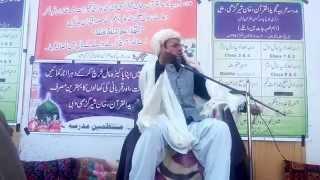 Pabbi Conference 2 Qazi Fazl Ullah Pashto Bayan Video Khyber Pukhtunkhwa KPK Pakistan قاضی فضل اللہ