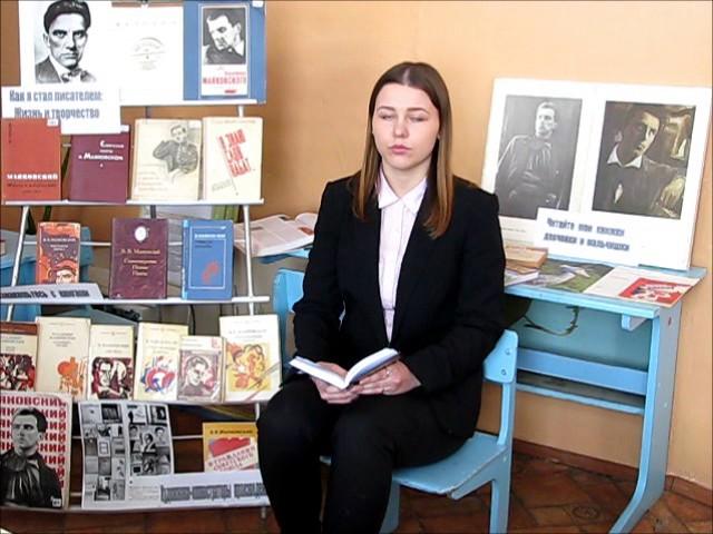 Изображение предпросмотра прочтения – ДарьяПоцелуева читает произведение «Сергею Есенину» В.В.Маяковского