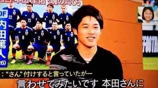 w杯 デイリー うっちー&しんじ&ゆうと 6/17 thumbnail