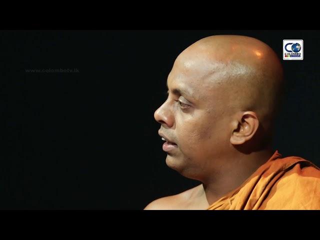 RATHU KATTA | Pahiyangala Ananda Sagara Thero | 2019.05.21