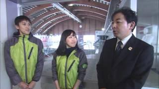 北海道由仁町観光PR用動画Vol 9 HD