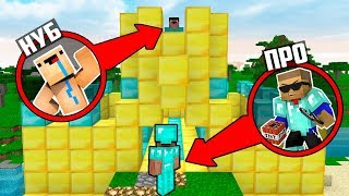 Нуб против Про в майнкрафте Алмазный замок нубика minecraft битва троллинг