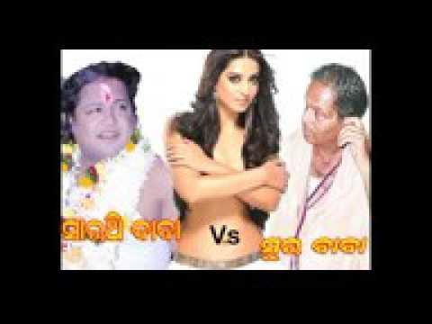 Sarathi Baba Vs Sura Baba