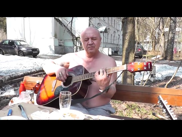 Сергей Миньков - На покой(Супер песня)
