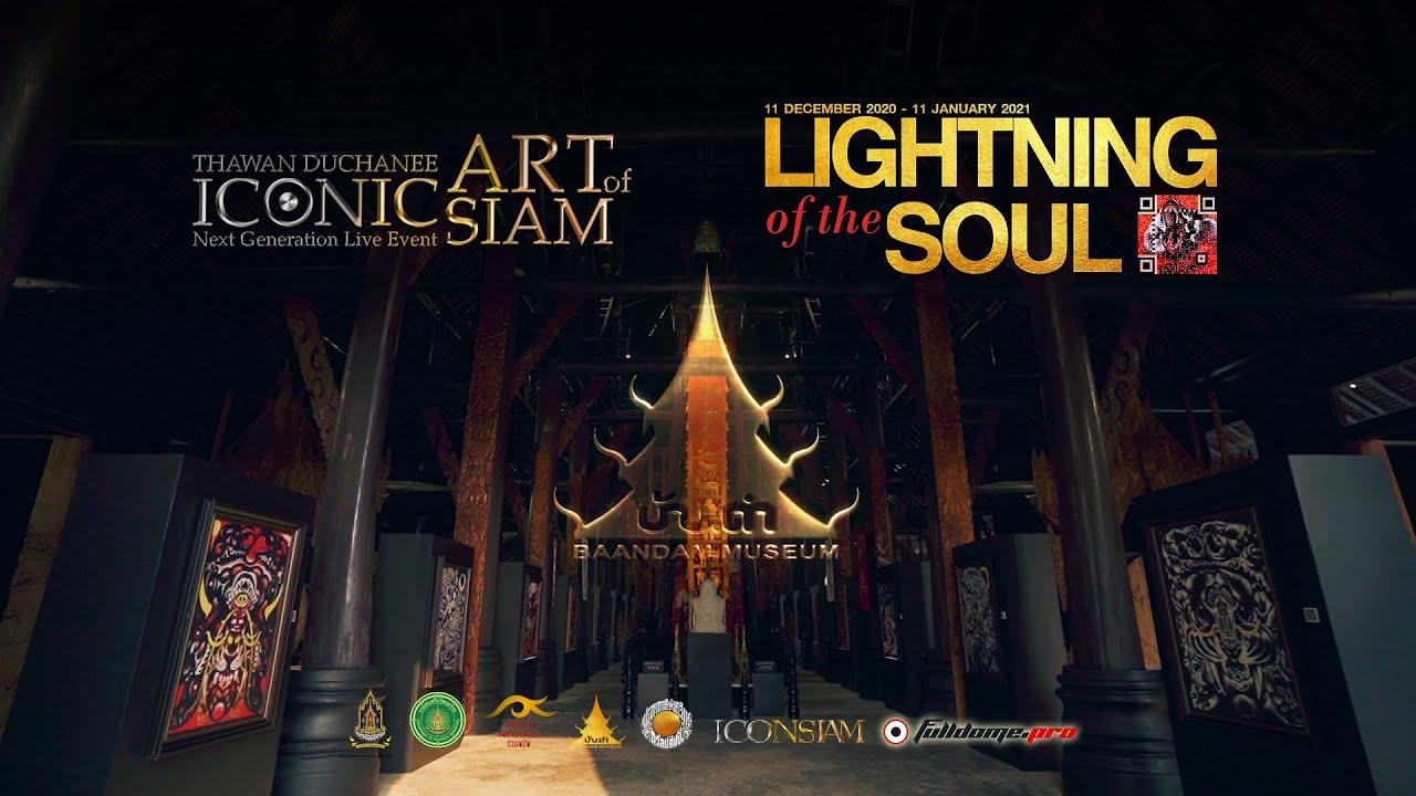 Immersive Art of Thawan Duchanee - Baan Dam Museum