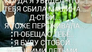 Фанфики,отель элеон 10 серия,3сезон
