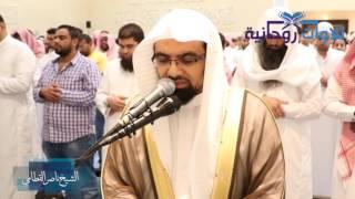 قصة يوسف بأداء محبر وخاشع ليلة السادس عشر   الشيخ ناصر القطامي