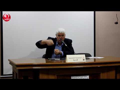 الفلسفة الظاهراتية وامتداداتها المعاصرة - أ. مجدي ممدوح  - 12:52-2019 / 4 / 11