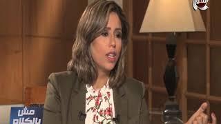 فيديو.. محمود محيي الدين: مصر من أكثر الدول إنفاقا على التعليم والصحة