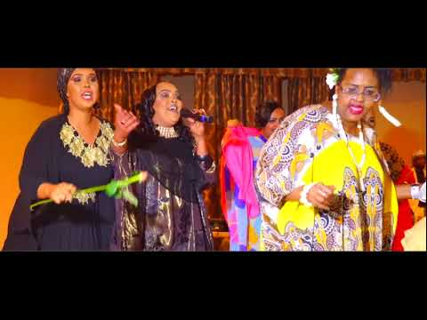 Amina Afrik | Qaahira- New Somali Music 2018 (Official video )