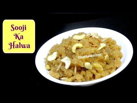 how to cook suji ka halwa