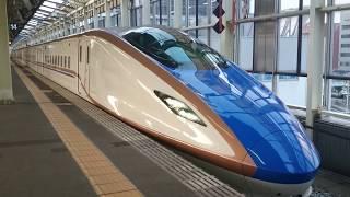 北陸新幹線E7系あさま号 高崎駅 発車シーン