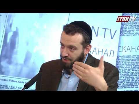 Рав М.Финкель: Когда евреи захватят весь мир?