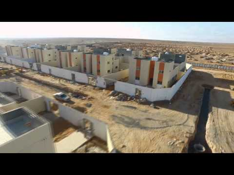 Al Orini Contracting Company turaif sit Full HD