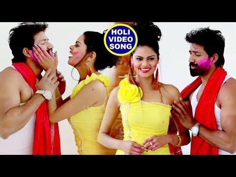 सुपरहिट Bhojpuri होली गीत - रंग मलबे करब - Rang Malabe Karab - Raj Yadav - Bhojpuri Holi Songs 2018