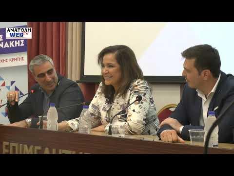 Μπακογιάννη, Μαρκογιαννάκης παρουσίαση συνδυασμού 14 5 2019