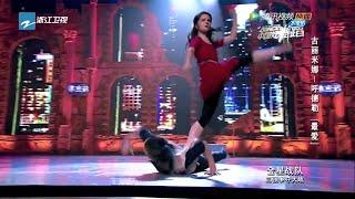 SYTYCD China (中国好舞蹈) 最爱 - Do I Wanna Know- Elisa Montalvo Choreography