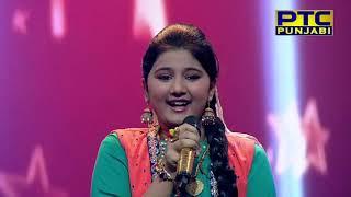 JUTTI KASURI  | Ananya Sharma | VOPCC6 | Heart Winning Performance | PTC Punjabi