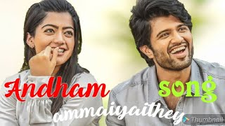 Andham ammaiyaithey full video song