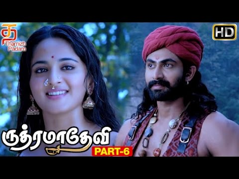 Download Rudhramadevi Tamil Movie | Part 6 | Rana Falls For Anshka | Allu Arjun | Prakash Raj | Ilayaraja