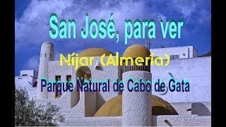 San José, para ver