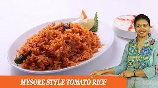 Mysore Style Tomato Rice - Mrs Vahchef