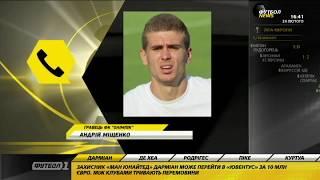 Футбол NEWS от 24.02.2018 (16:30) | Шедевр Малиновского, Мищенко - игрок Олимпика
