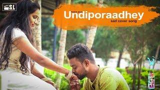 Watch please like & share subscribe : www./c/skylightmovies?sub_confirmation=1 follow us https://fb.me/skylightmovies cast: prasanth hindhu kira...