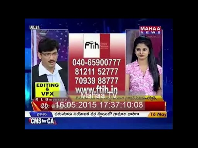 Best Film Institute in Hyderabad || Mahaa News || FTIH Film School