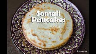 Somali Pancakes (Bur Shubaal) بان كيك صومالي