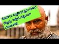Kattappa Satyaraj says sorry to Kannadigas | Kannada translation | Bahubali 2 release in Karnataka