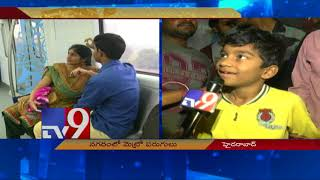 World class ambience at Hyderabad Metro Rail -  TV9 Now