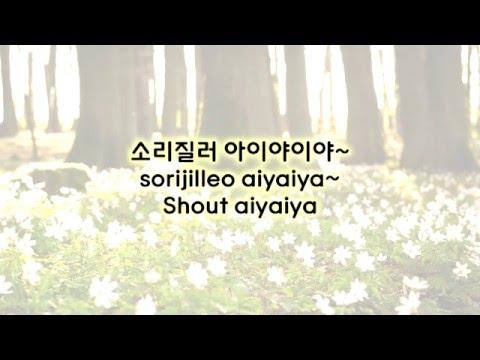 Tomorrow Boy OST ~ Do it - Yang.D (Feat. Heo Joungjoo ) Han/Rom/Eng Lyrics
