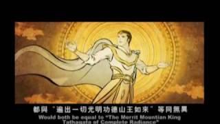[ The story of Avalokitesvara Bodhisattva - Prince Buxuan ] [HQ]