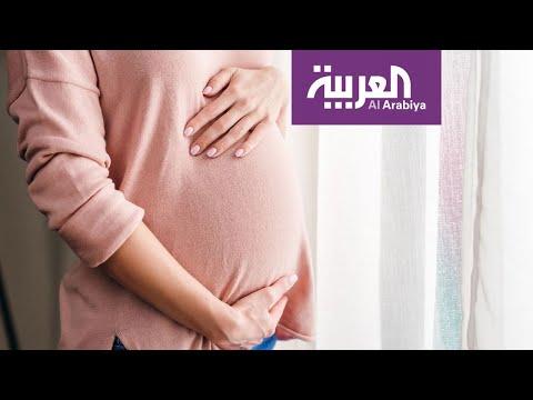 دراسة أميركية: تعرض الحامل لتلوث الهواء له تأثير سلبي على صح  - نشر قبل 29 دقيقة