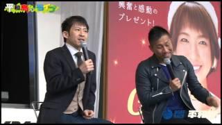 ボートレース平和島 http://www.heiwajima.gr.jp/ 2015 11 23 平和島de...