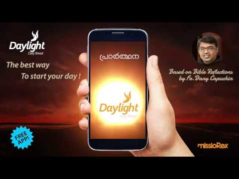 Daylight by Fr  Dany Capuchin – Apps on Google Play