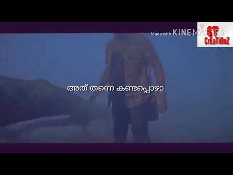 Love proposal allu arjun in krishna malayalam movie