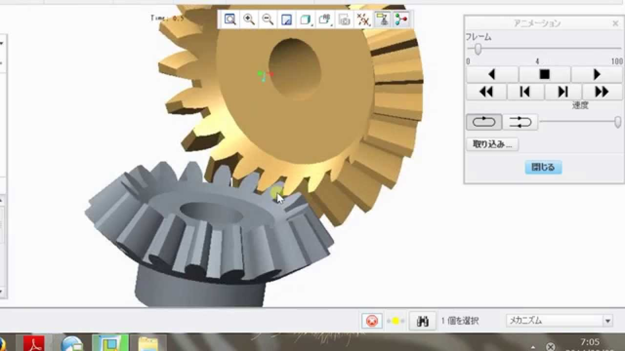 Bevel Gear Animation : Ptc creo pro e かさ歯車アニメーション bevel gear animation youtube