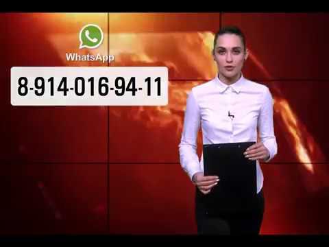"""""""Происшествия"""": Двое неизвестных ограбили биробиджанца в подъезде дома(РИА Биробиджан)"""