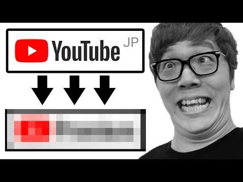 【悲報】YouTube Premiumで広告ゼロにしたらYouTubeじゃなくなりました…【プレミアム】