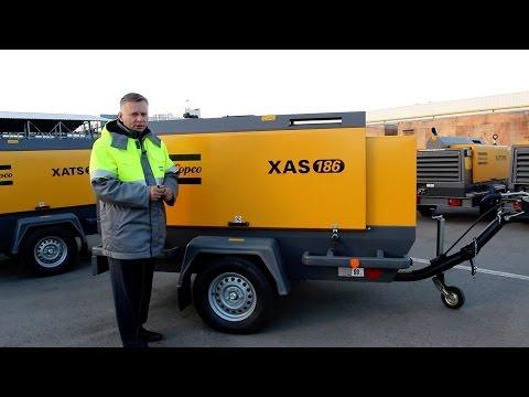 """Передвижные компрессоры Atlas Copco XAS 186 и XATS 156 - видеопрезентация, АО """"Атлас Копко"""""""