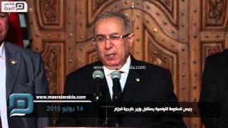 مصر العربية | رئيس الحكومة التونسية يستقبل وزير خارجية الجزائر