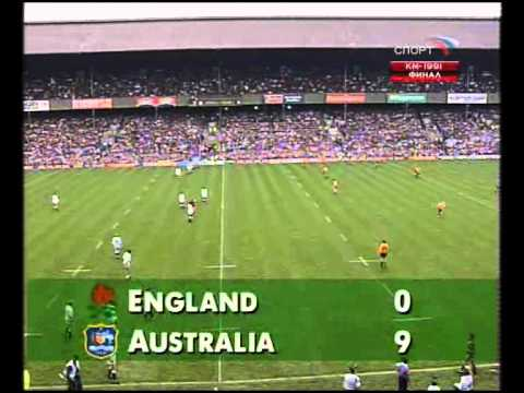 Rugby 1991. Final. England vs Australia