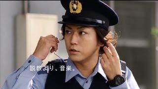 亀梨和也 リッスンラジオ CM Kazuya Kamenashi(KAT-TUN) | MTI commerci...