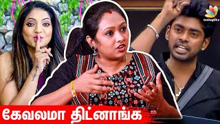 Jayashree Interview | Sandy, Reshma, Bigg Boss 4 Tamil, Vijay Tv