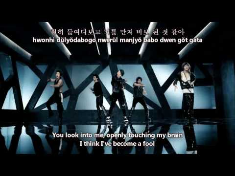 SHINee - Lucifer [Hangul + Romanization + Eng Sub] MV
