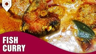 How to make at home Dhaba style Fish curry | ढ़ाबा स्टाइल मछी करी | Food junction 2017 HD
