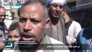 مصر العربية | في ذكرى ثورة يوليو.. شكاوى فلاحي سوهاج
